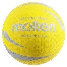 Piłka do siatkówki Molten S2V1250-Y gumowa